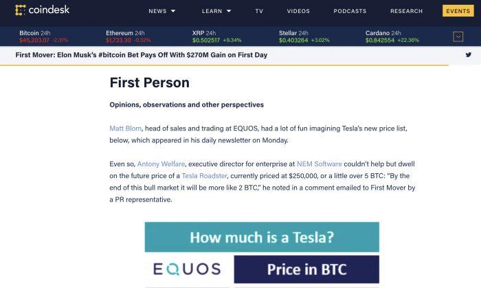 Elon Musk Antony Welfare